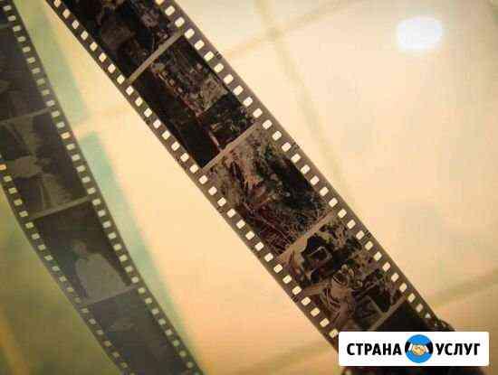 Проявка черно-белой пленки Брянск