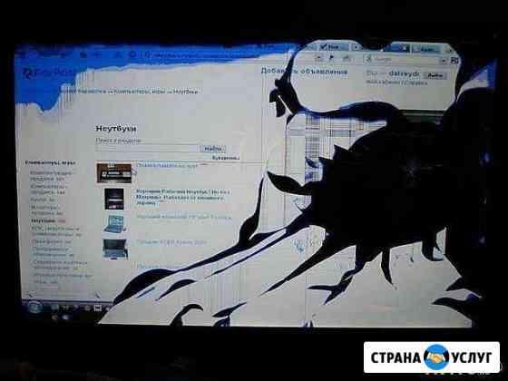 Замена матриц ноутбука на дому Хабаровск