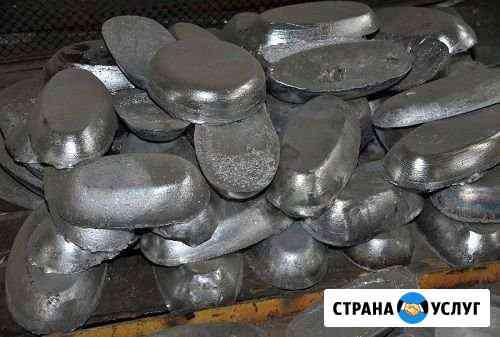 Принимаю свинец Каспийск