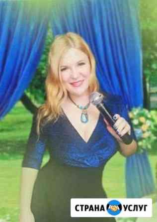 Ведущая, певица. Свадьбы, юбилеи, праздники Тверь
