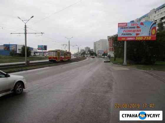 Наружная реклама Барнаул