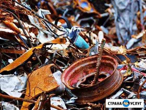 Вывоз металлолома Хабаровск