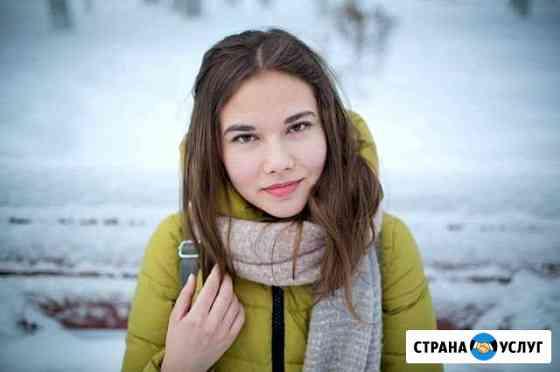 Фотограф Ярославль