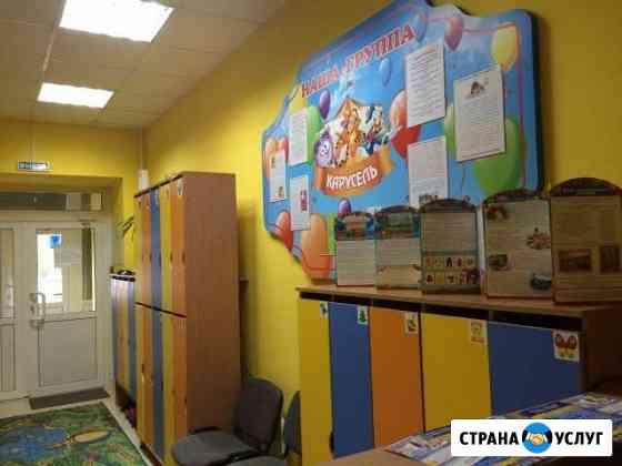 Частный детский сад, Карусель Барнаул