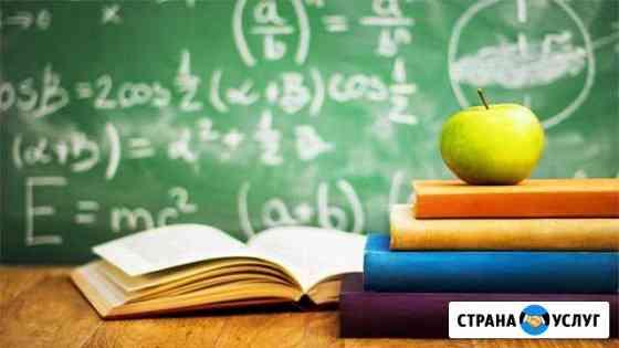 Репетитор по математике, подготовка к впр Великий Новгород