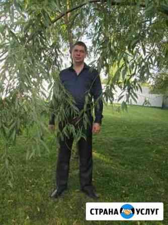 Домашний мастер Новосибирск