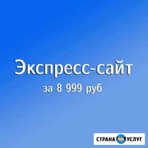 Сайт-визитка Симоненко