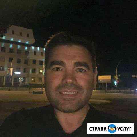 Подработка фотосессия Астрахань