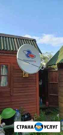 Установка спутниковых антенн(Триколор,МТС,НТВ+) Старая