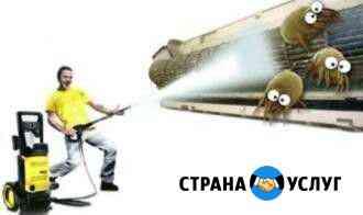 Чистка и Т. О сплит систем Волгоград