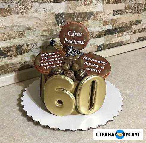 Торты на заказ Ставрополь Ставрополь