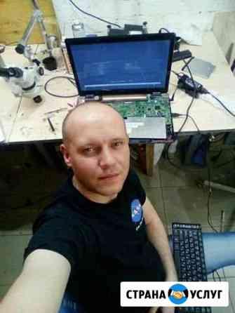 Установка Windows, Компьютерный мастер на дом Рязань