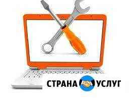 Ремонт ноутбуков компьютеров мониторов Петропавловск-Камчатский