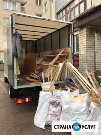 Вывоз любого вида мусора + демонтаж построек Мичуринск