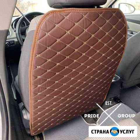 Пошив авто накидок Черногорск