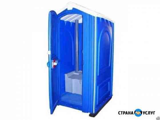 Мобильные туалетные кабины Улан-Удэ