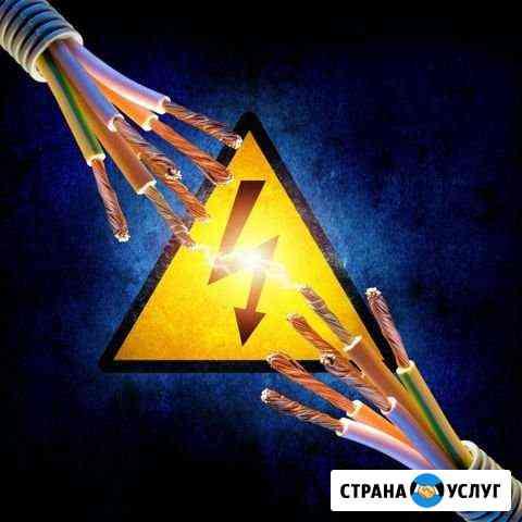 Электромонтажные работы Петрозаводск