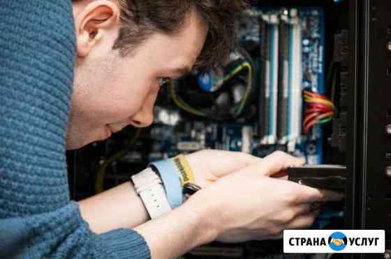 Любой ремонт компьютеров и ноутбуков с выездом Архангельск