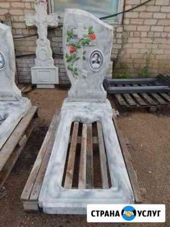 Памятники Смоленск