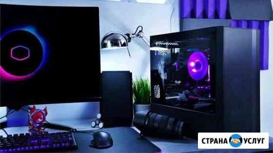 Сборка Компьютеров Рузаевка