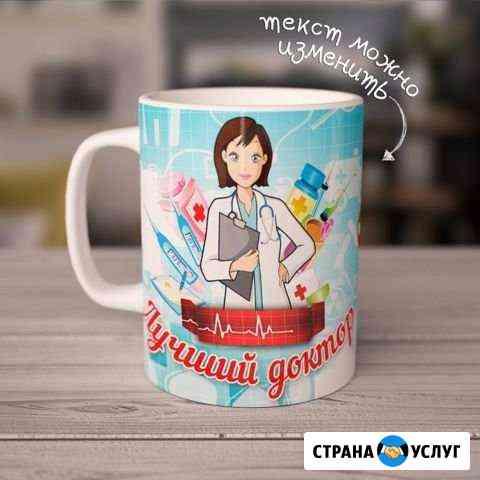 Печать на кружках Томск