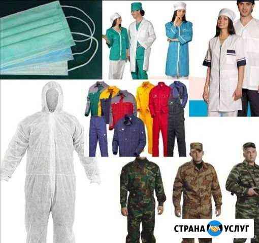 Пошив одежды, текстиля Смоленск
