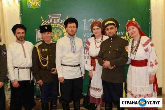 Русский народный ансамбль Владивосток Владивосток