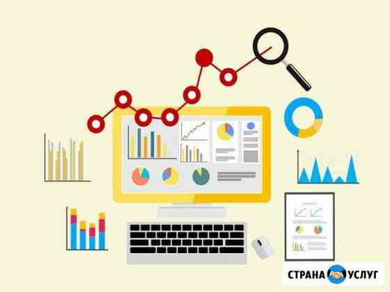 Разработка digital-стратегии Курган