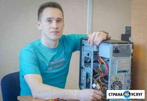 Компьютерная Помощь. Установка Windows iOS Красноярск