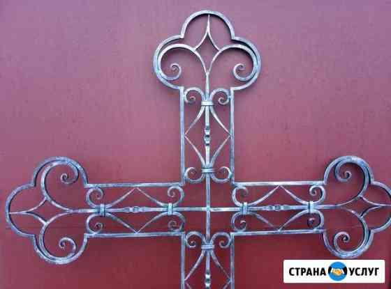 Кованый крест ручной работы Кострома