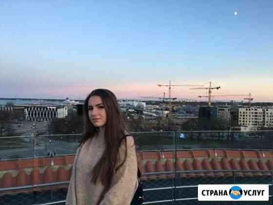 Репетитор по английскому Псков