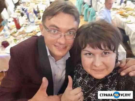 Тамада-ведущая и музыкант Курск