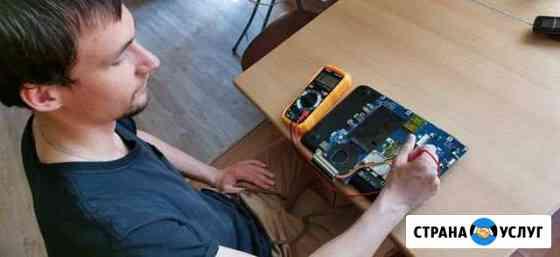 Ремонт компьютеров и ноутбуков Хабаровск