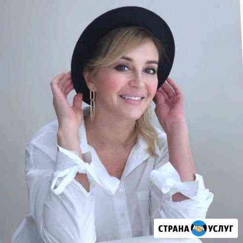 Ведущая на праздник Петропавловск-Камчатский