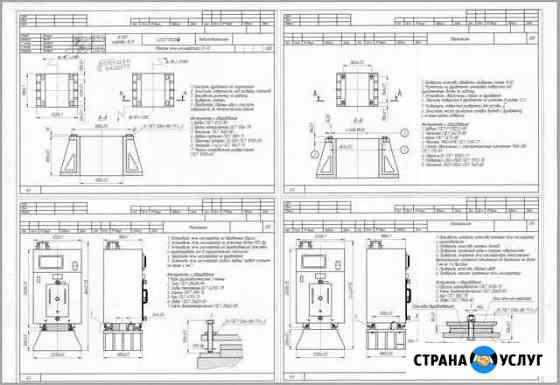 Чертежи и 3D моделирование в Компас Самара