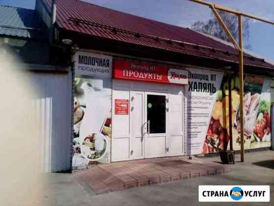Доставка продуктов питания Нижний Новгород