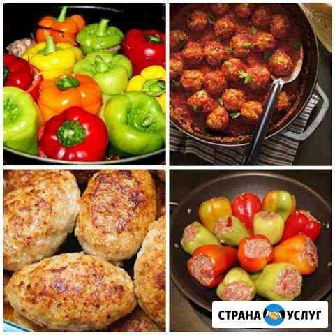 Продукты питания Курск