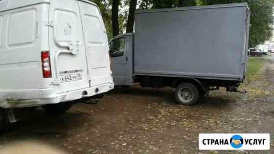 Вывоз мусора Рузаевка