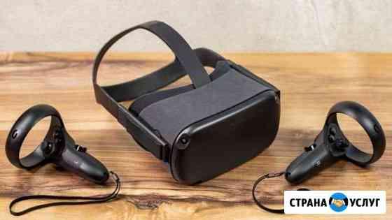 Аренда VR Oculus quest Чебоксары