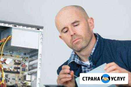 Выездной ремонт компьютеров, ноутбуков и принтеров Артем
