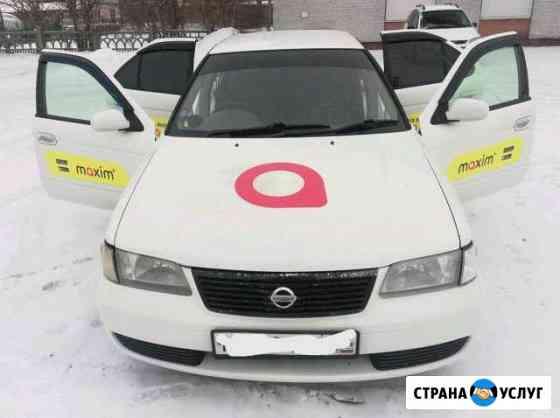 Аренда авто Ангарск
