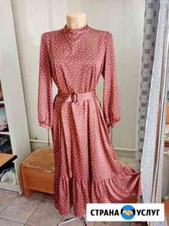 Онлайн-ателье по пошиву одежды Салават
