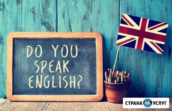 Языки онлайн (англ.яз, ит.яз, исп.яз) Брянск