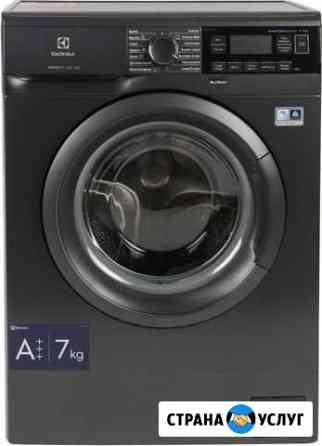 Ремонт стиральных машин, утилизация Тарко-Сале