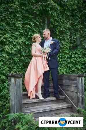 Свадебный фотограф Тула