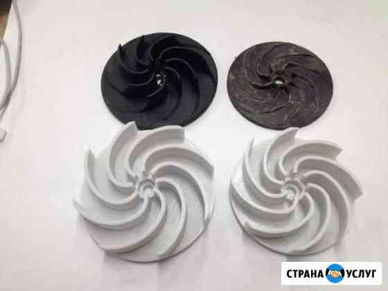 3D печать (печать на 3д принтере) 24/7 Хабаровск