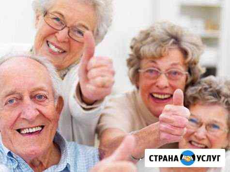 Уход за пожилыми людьми Майкоп