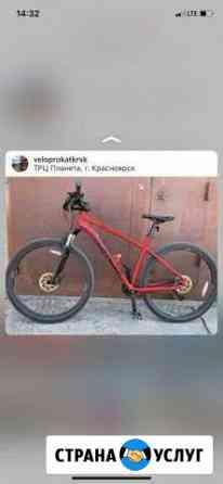 Прокат велосипедов на сутки Красноярск