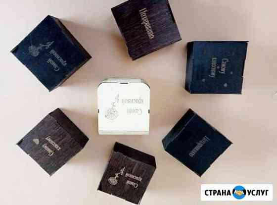 Лазерная резка изделия из дерева Астрахань