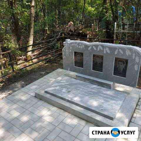Памятники Невинномысск